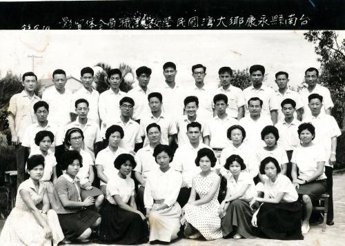 52學年度(19屆)教職員合照
