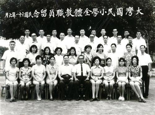 60學年度(27屆)教職員合照