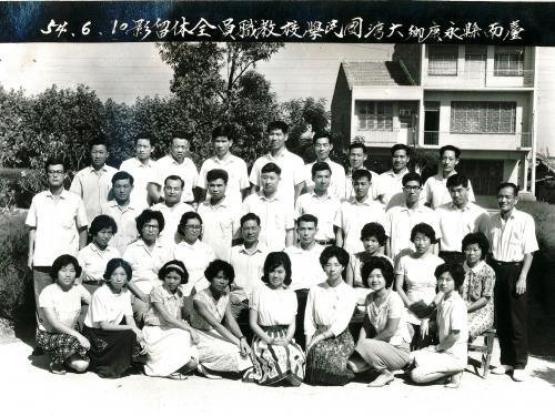 53學年度(20屆)教職員合照