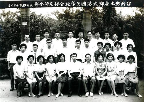 54學年度(21屆)教職員合照